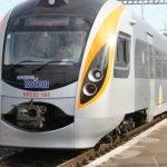 У Межовій тепер зупиняється потяг «Інтерсіті»
