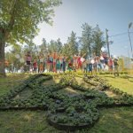 Молодіжний парк Дніпра запрошує на свято