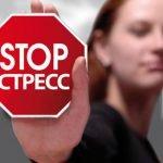 250 обласних чиновників пройшли курси зі стресостійкості