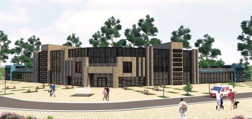 реабілітаційний центр, АТО