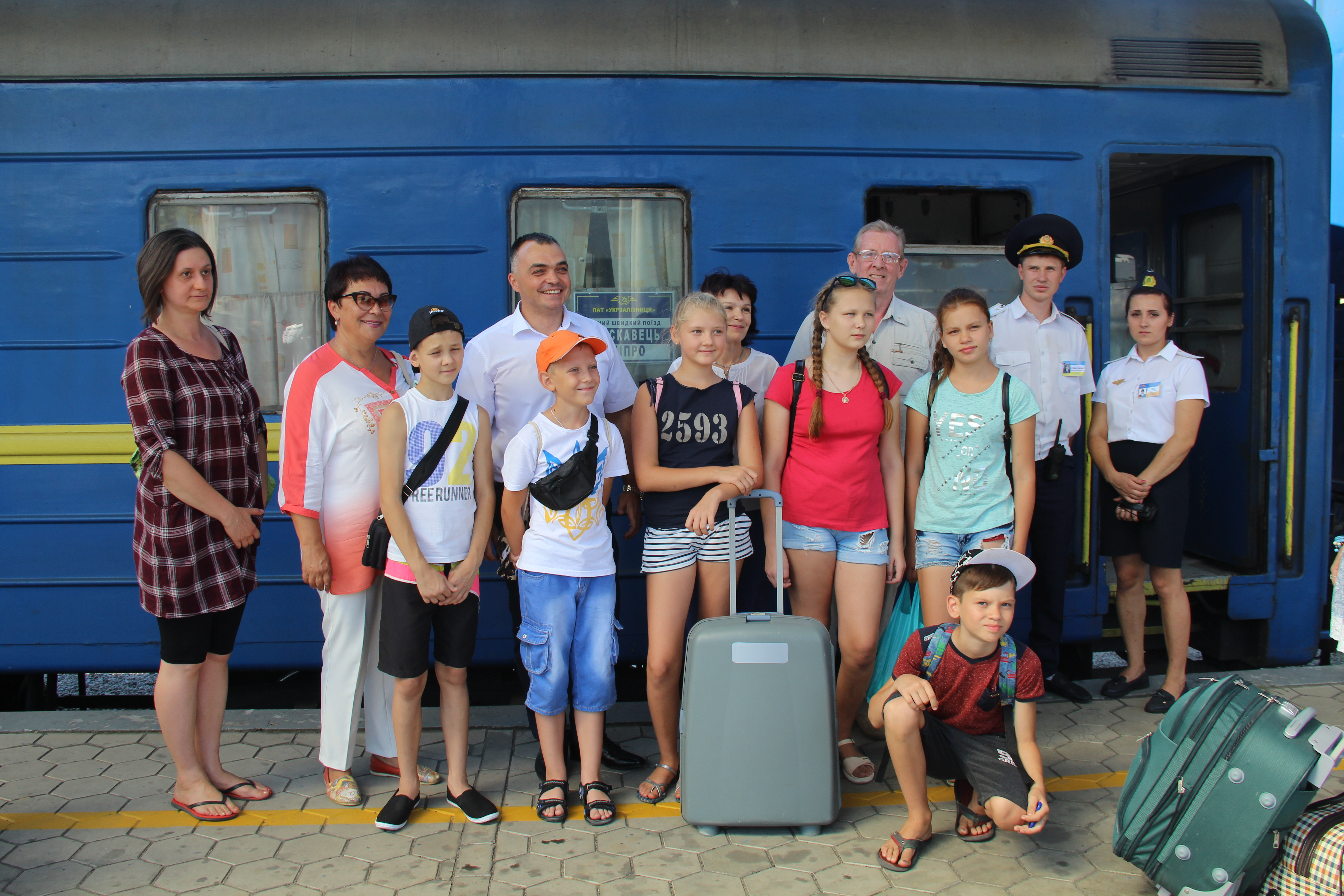 вокзал Днепр, Польша, путушествие