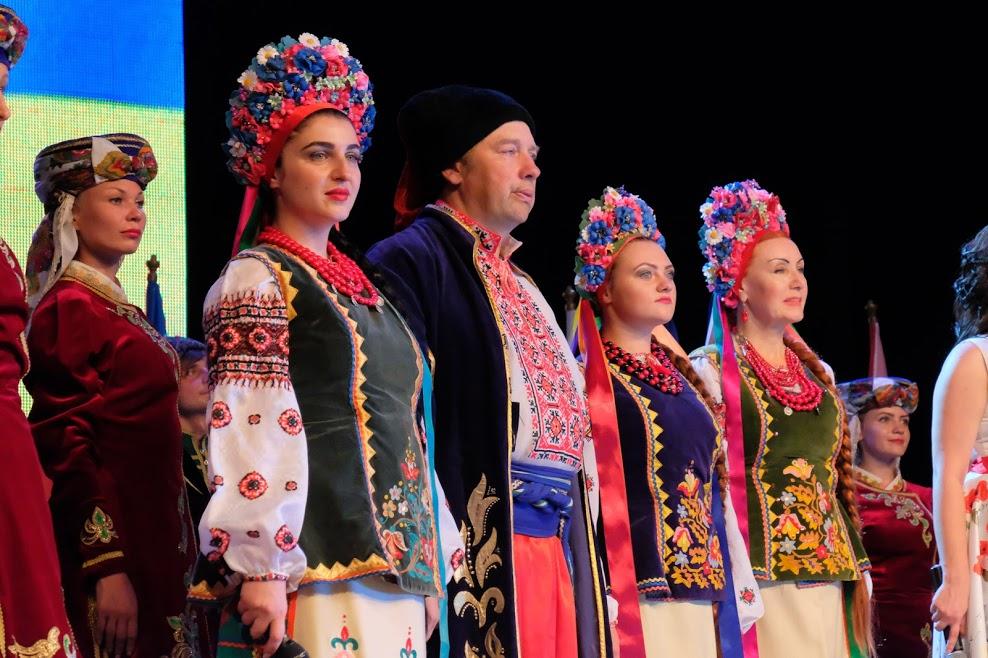 форум діаспор Дніпро