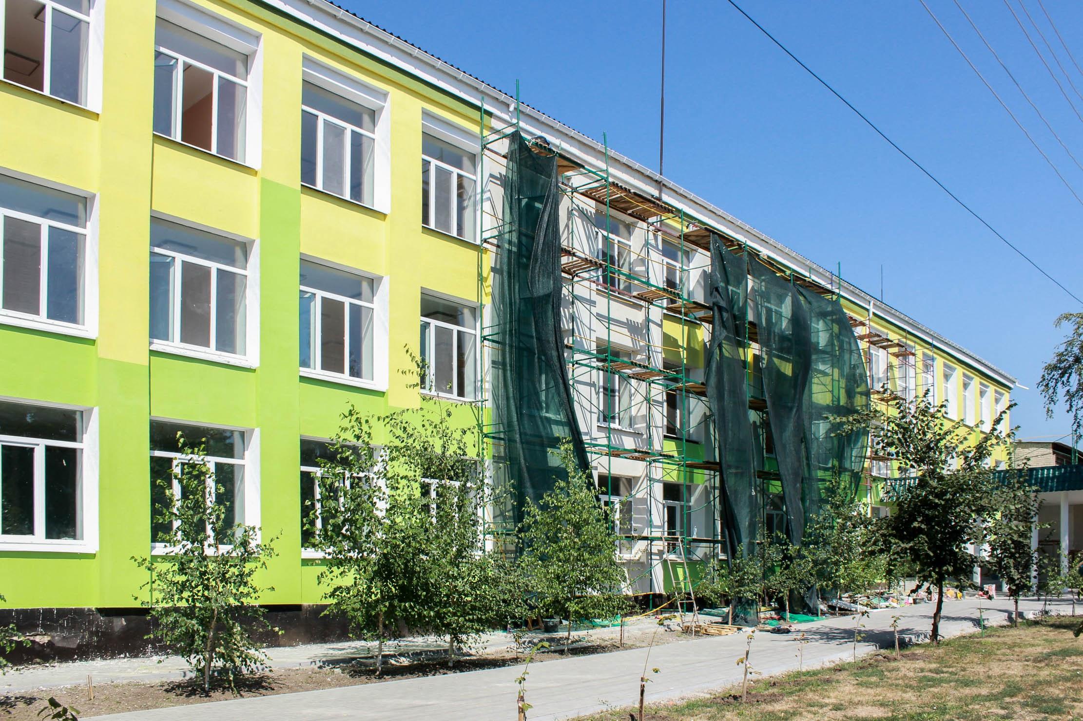 школа, Днепропетровская область