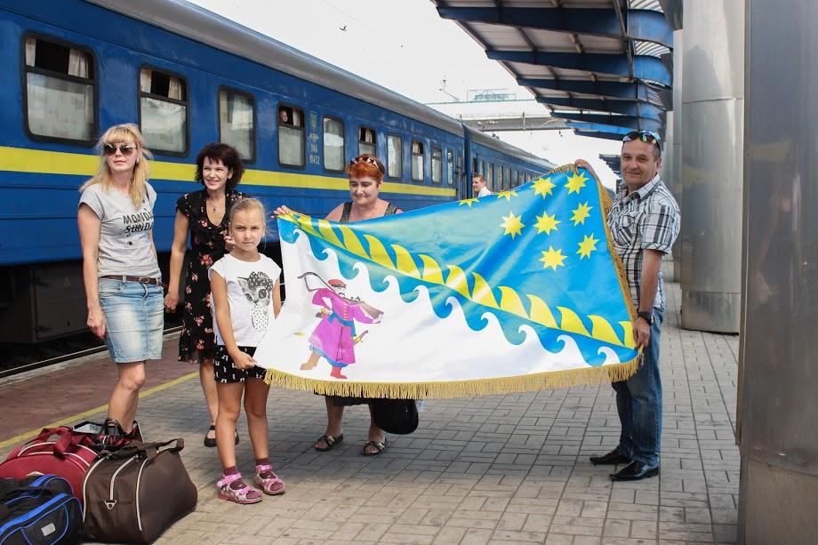Ато, Тернополь, вокзал Днепр
