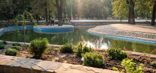парк, Днепропетровская область, пруд