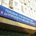 У Дніпрі стало зручніше оформлювати біометричні паспорти та реєстрацію