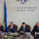 Обласна влада та роботодавці Дніпропетровщини підписали спільну угоду