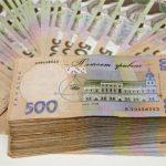 На розбудову Дніпропетровщини Уряд виділив понад 100 мільйонів гривень