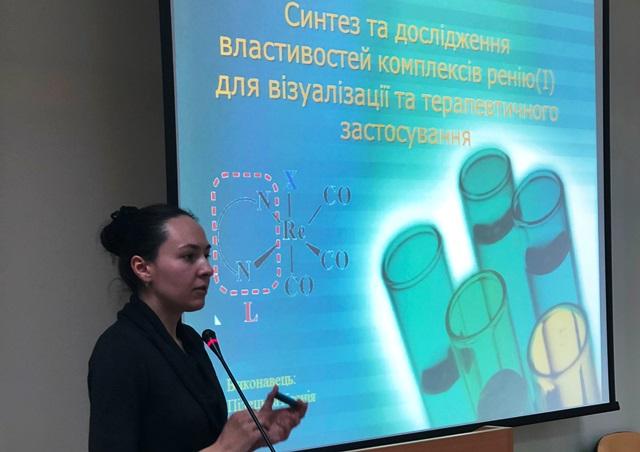 проекти, Дніпро