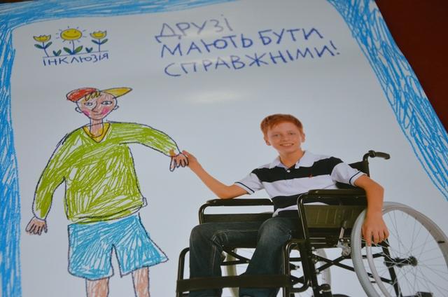інклюзивна освіта, Дніпро