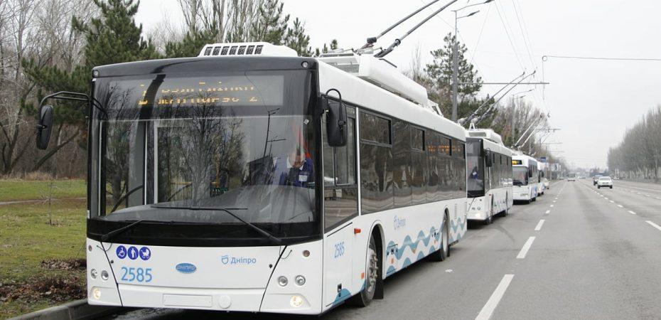 транспорт Дніпра, тролейбус