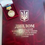 Молодь Дніпропетровщини запрошують позмагатися за урядову премію