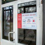 Ще дві медустанови Дніпра приєдналися до системи електронної черги