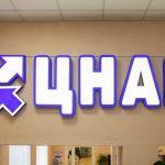 До Великодня у ЦНАПах області пройдуть святкові флешмоби