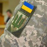82 АТОвця з Дніпропетровщини отримали грант на навчання