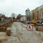 У центрі Дніпра демонтують тротуари
