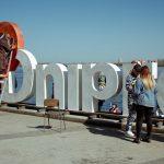 Студенти Університету третього віку оновили символ Дніпра