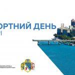 Підприємців області запрошують обговорити експортний потенціал регіону