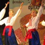 У Дніпрі триває Міжнародний дитячий фестиваль