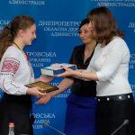 У Дніпрі нагородили переможців Всеукраїнського конкурсу МАН