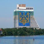 Готель «Парус» у Дніпрі повернули в комунальну власність