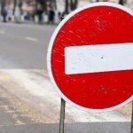 Де у Дніпрі буде перекрито рух транспорту у зв'язку з марафоном