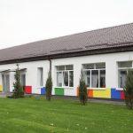 У Петриківці після реконструкції відкрили початкову школу
