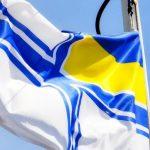У Дніпрі піднімуть прапор ВМС України в підтримку військовополонених