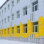 У Дніпрі реконструюють школу №126
