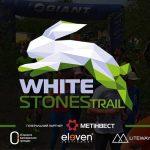 "Завтра в Кривом Роге состоится марафон «White Stones Trail"""
