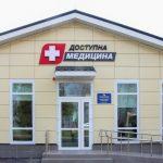 В Нікопольському районі відкрили амбулаторію