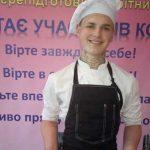 В області визначили найкращого юного кухаря