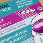 Дніпро вдруге прийматиме Міжнародний книжковий фестиваль