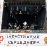 Індустріальний район Дніпра відзначив своє 50-річчя