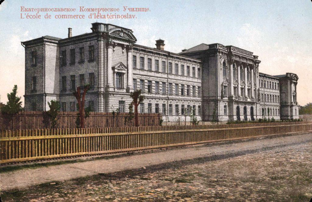 Здание училища — нынешний областной совет