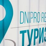 У Дніпрі пройшов перший туристичний форум «Dnipro Region Туризм»