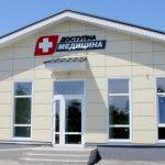 Завершується будівництво амбулаторії у Петропавлівському районі