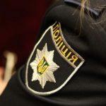 Ще у 17 громадах області працюватимуть поліцейські офіцери