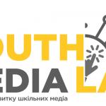 Навчальні заклади області можуть отримати сучасні медіастудії