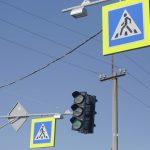 На ж/м Ігрень у Дніпрі встановили нові світлофори