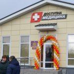 У Петропавлівському районі відкрили амбулаторію сімейної медицини