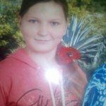 На Дніпропетровщині розшукують 15-річну дівчинку