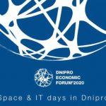 Стартувала реєстрація на ІІІ Міжнародний форум DEF'2020