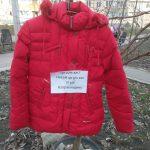 Дніпровські активісти приєдналися до акції «Зігрій людину»
