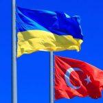 Підприємців запрошують взяти участь у торговельній місії до Туреччини