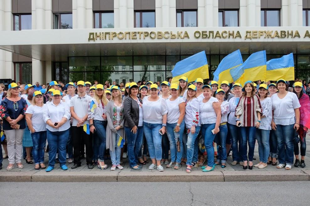день Прапора, Дніпро