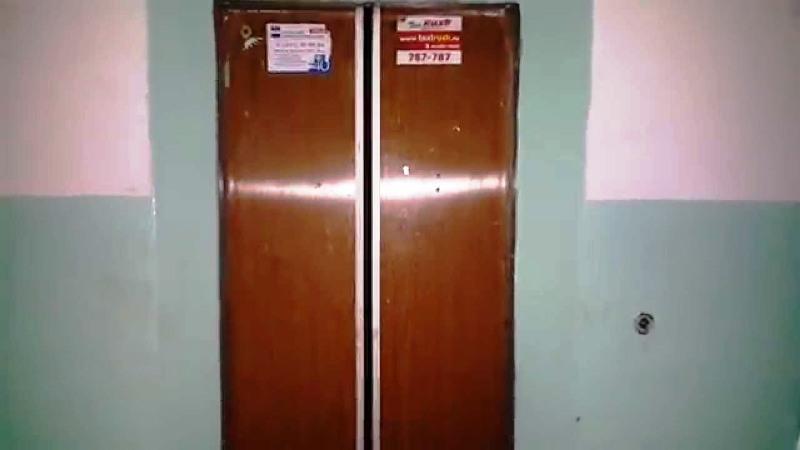 лифты Днепра