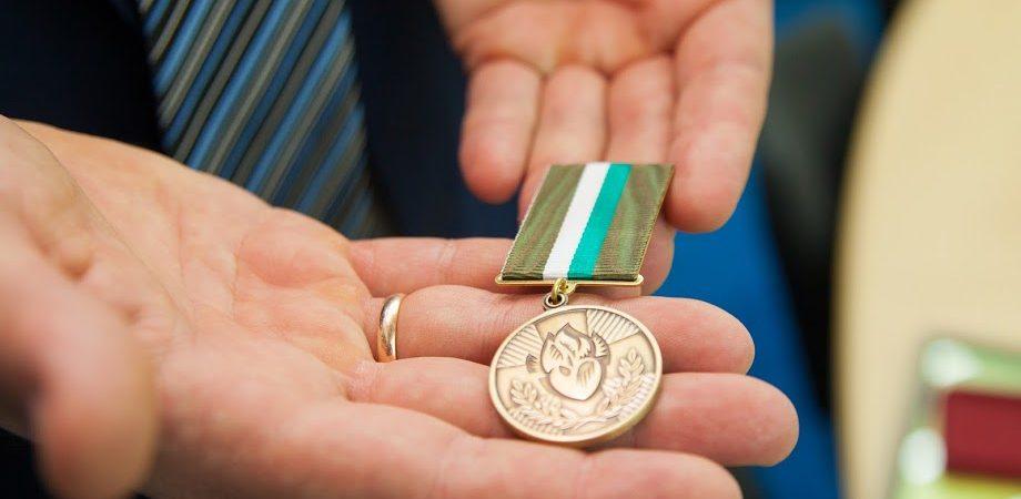 ДніпроОДА, Дніпро, нагороди, медаль