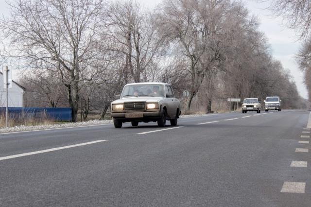 дорога, Дніпропетроська область