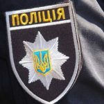 У Дніпрі проходять тренувальні навчання поліції